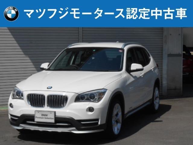 BMW sDrive 20i ハーフレザー