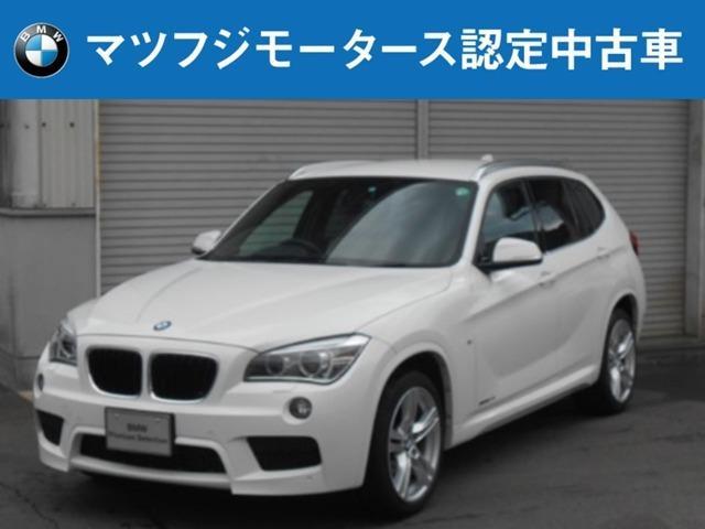 BMW sDrive 20i  純正ベージュレザー