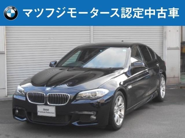 BMW 528i Mスポーツパッケージ ブラックレザー
