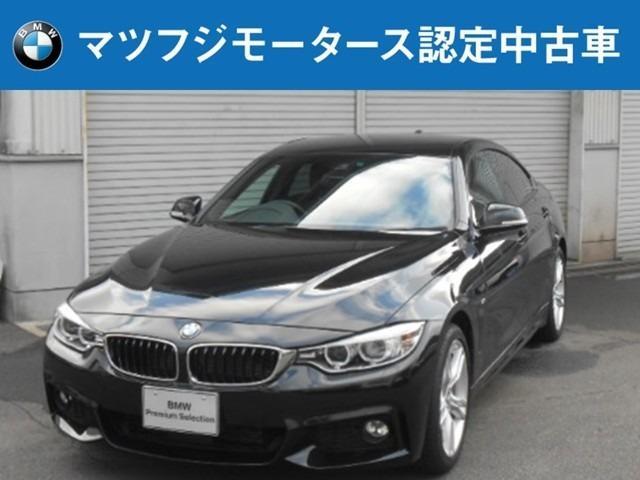 BMW 420iグランクーペ Mスポーツ ワンオーナー