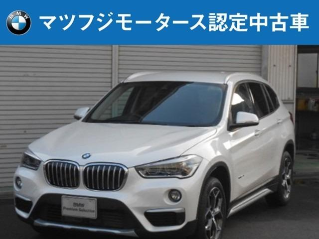 BMW xDrive 20i xライン 4WD ハーフレザー