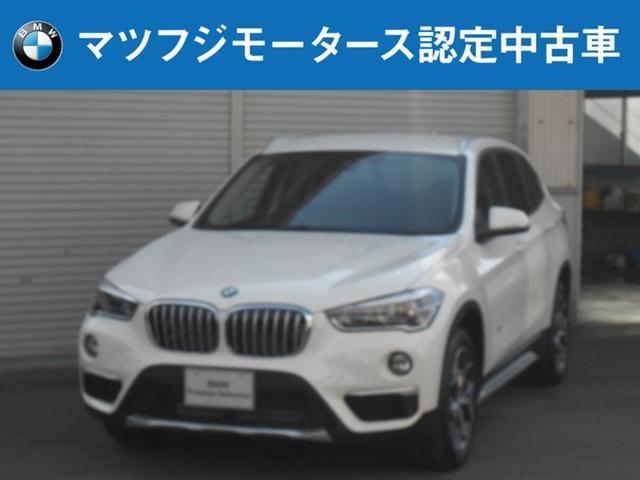 BMW sDrive 18i xライン ハーフレザー