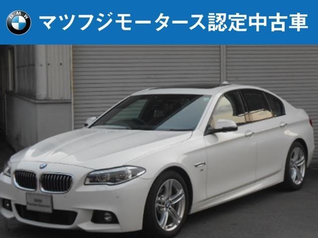 BMW 523d Mスポーツ ディーゼルターボ サンルーフ付