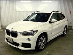BMW X1xDrive 18d Mスポーツ LEDライト 18AW
