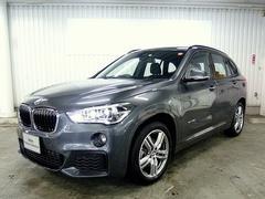 BMW X1sDrive 18iMスポーツコンフォートPKGLEDライト