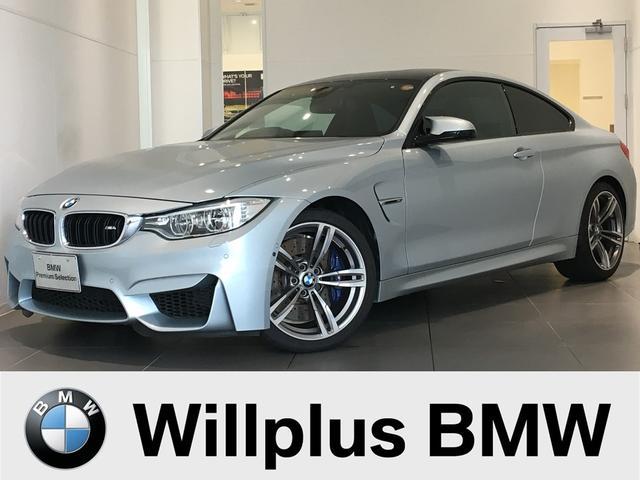 BMW M4 M4クーペ (検31.3)