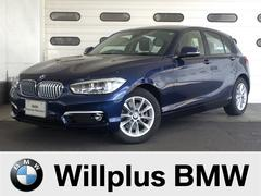 BMW118d スタイル デモカー Bカメラ コンフォートPKG