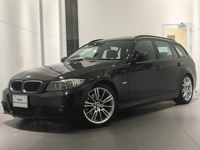 BMW 320iツーリング Mスポーツパッケージ 直噴 サンルーフ