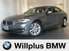 BMW523i ハイラインパッケージ  ワンオーナー 禁煙