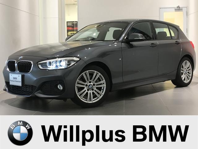 BMW 118i Mスポーツ 純正HDDナビ 衝突軽減ブレーキ