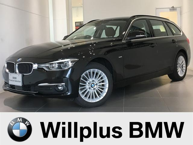 BMW 3シリーズ 320i xD...