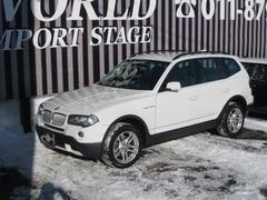 BMW X33.0si 黒革 シートヒーター 純正HDDナビ キセノン