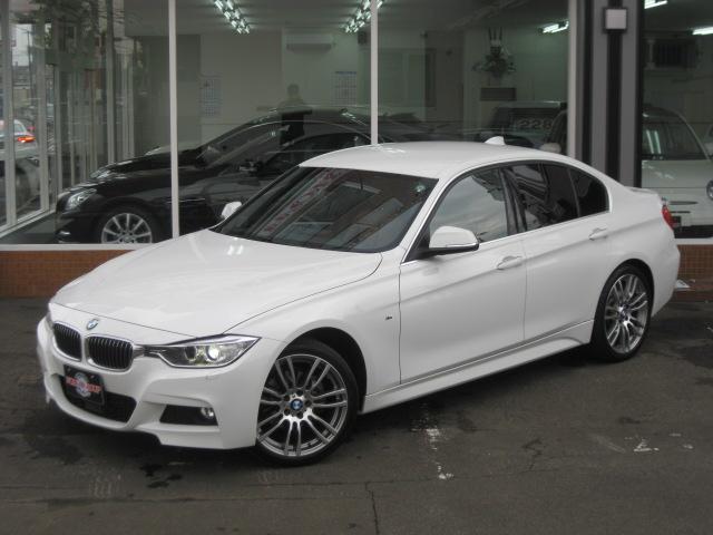 BMW 3シリーズ 320i xDrive エクスクルーシブ スポ...