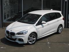 BMW218d xDriveグランツアラー Mスポーツ 登録未使用