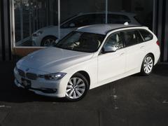 BMW320i xDrive モダン ワンオーナー 革 HUD