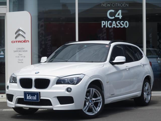 BMW X1 xDrive 20i Mスポーツパッケージ 地デジナ...