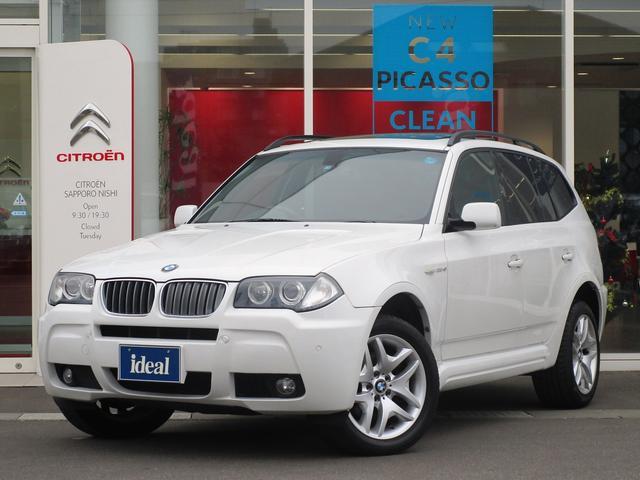 BMW X3 2.5si Mスポーツパッケージ HDDナビ SR ...