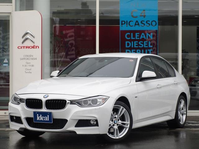 BMW 3シリーズ 320i xDrive Mスポーツ 純正HDD...