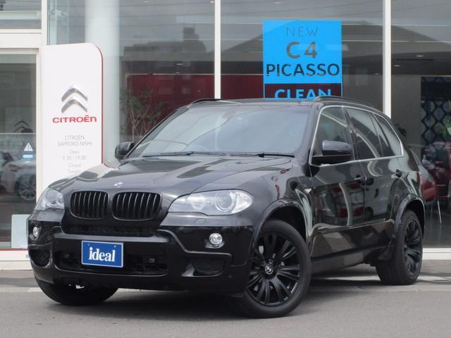 BMW xDrive 30i MスポーツPKG 電動黒革 HDDナビ