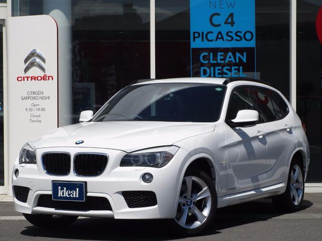 BMW xDrive 20i Mスポーツ 純正HDDナビ キセノン