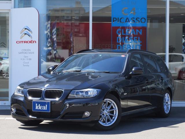 BMW 320iツーリング 純正HDDナビ キセノン 後期直噴EG