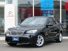 BMW X1xDrive 25i ハイラインP 電動黒革 サンルーフ