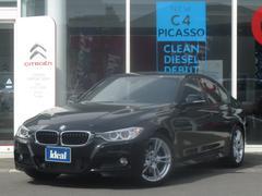 BMW320i Mスポーツ HDDナビ キセノン ETC 18AW