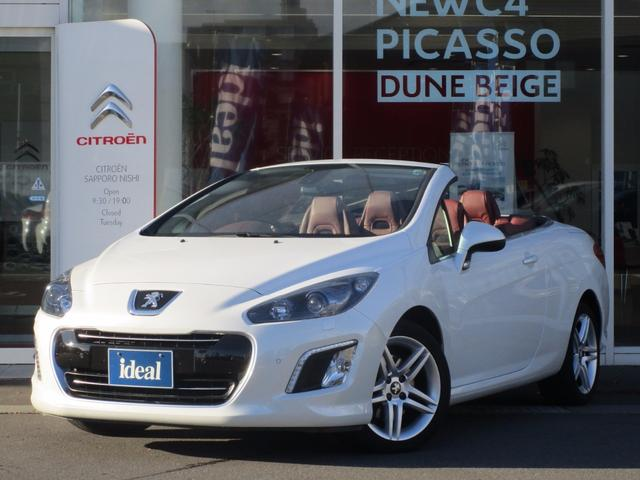 Photo of PEUGEOT 308 CC GRIFFE / used PEUGEOT