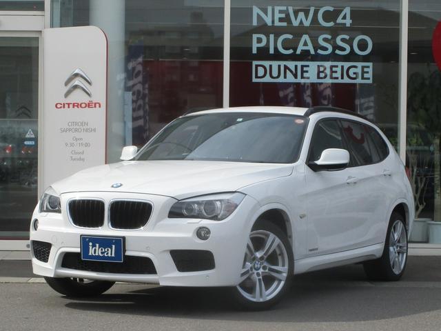 Photo of BMW X1 X DRIVE 20I M SPORT PACKAGE / used BMW