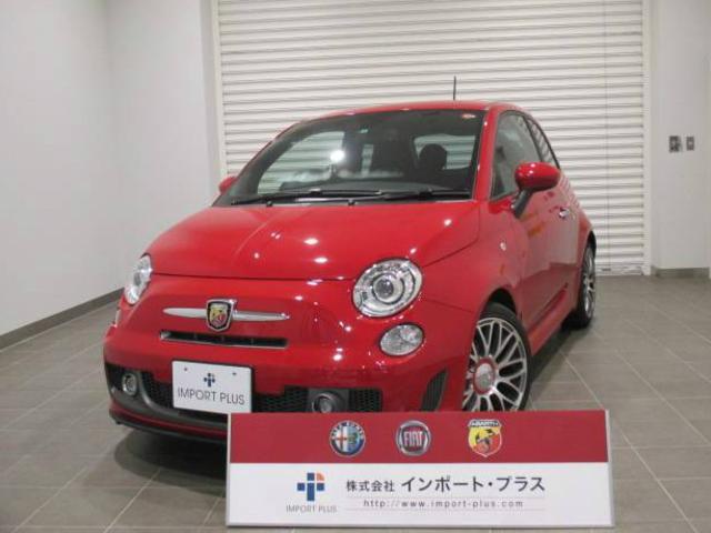 アバルト アバルト 595 ツーリズモ : car.biglobe.ne.jp