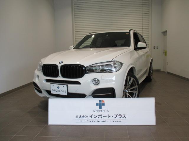 Photo of BMW X5 X DRIVE 50I X LINE / used BMW