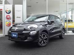 フィアット 500Xブラックタイ 黒革 キセノン 100台限定 新車保証継承