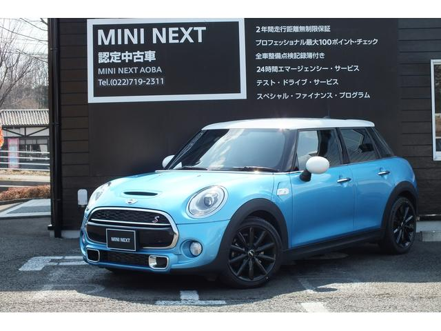 MINI MINI クーパーS 5door (検30.8)