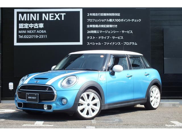 MINI MINI クーパーS 正規ディーラー認定中古車 (検29...