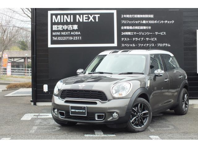 MINI MINI クーパーS クロスオーバー (車検整備付)