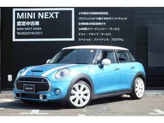 MINIクーパーS 正規ディーラー認定中古車