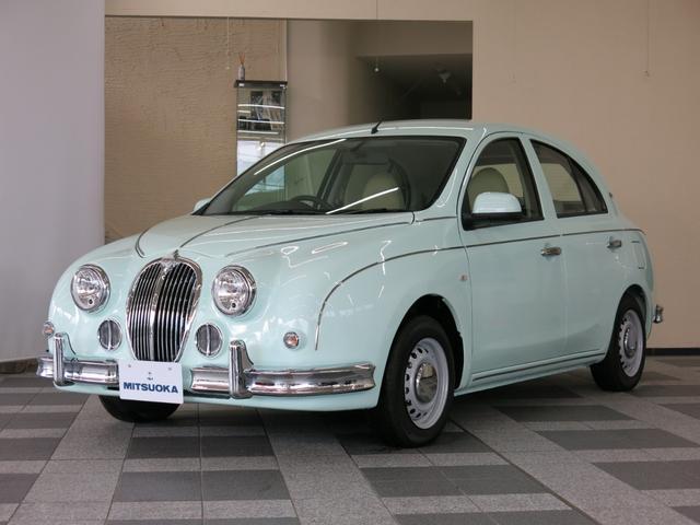 ビュート(光岡) フレンチマカロン 中古車画像