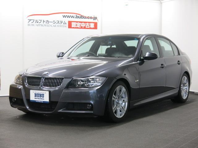 BMW 3シリーズ 323iMスポーツ ストラーダHDDナビDTV...