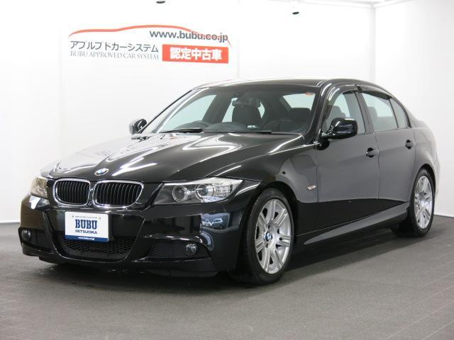 BMW 3シリーズ 320iMスポーツSE 1オナ LCI後期モデ...