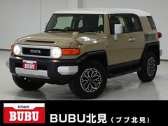 FJクルーザーカラーパッケージ 4WD ワンオーナー 純正オーディオ