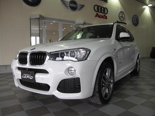 BMW X3 xDrive 20d Mスポーツ 4WD ディーゼル...