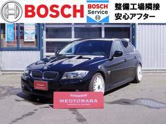 BMW325i xDrive ハイラインパッケージ 左ハンドル
