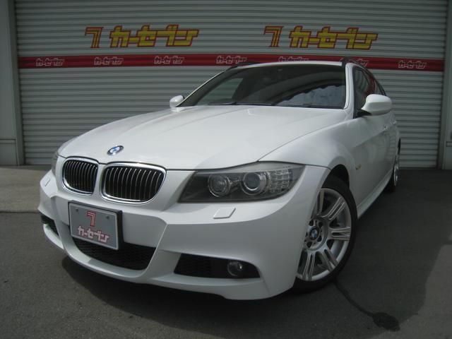 BMW 325i ツーリングMスポーツ HDDナビ HID ETC
