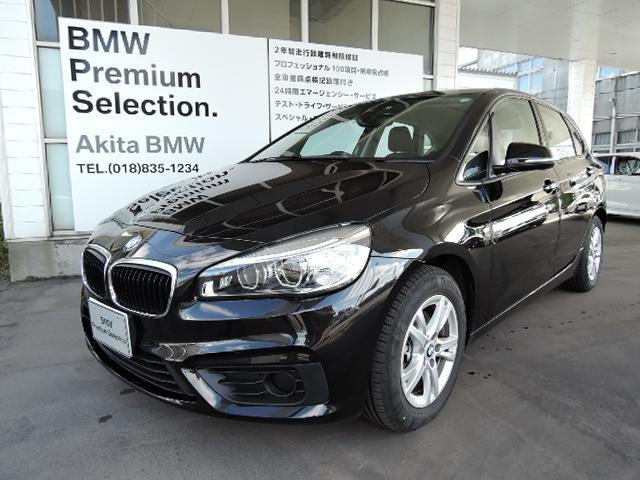 BMW 2シリーズ 218dアクティブツアラー (検31.7)