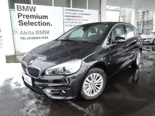 BMW 2シリーズ 218dアクティブツアラー ラグジュアリー (...