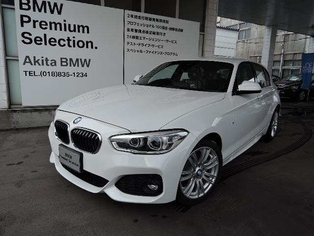 BMW 1シリーズ 118d Mスポーツ (検31.12)