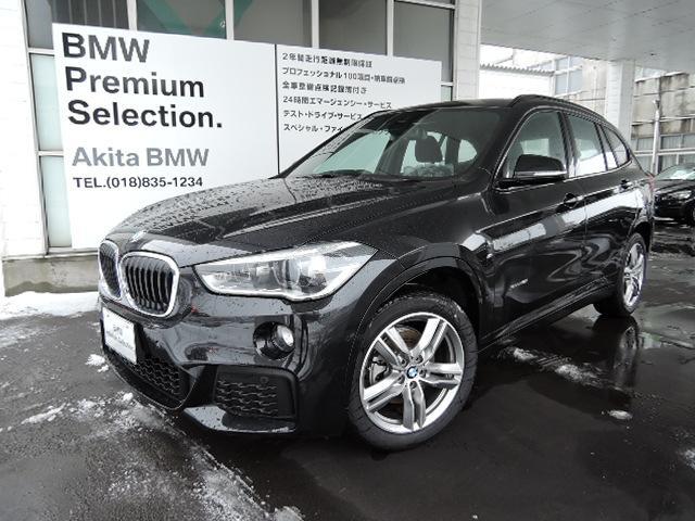 BMW X1 sDrive 18i Mスポーツ (検31.12)