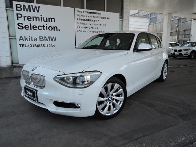 BMW 1シリーズ 120i スタイル (検30.4)