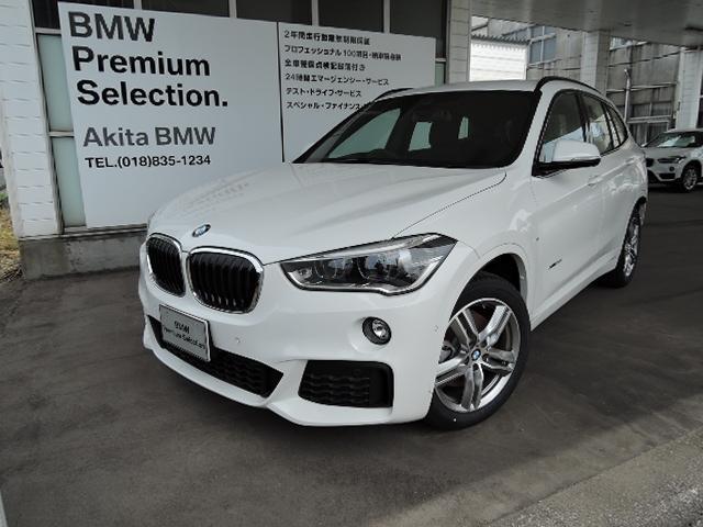 BMW X1 xDrive 20i Mスポーツ (検32.3)