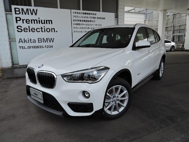 BMW X1 xDrive 20i (検32.1)